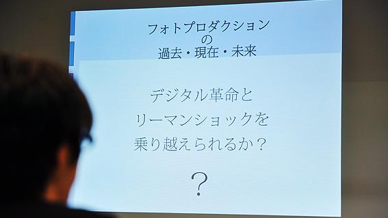 11_07_02.jpg