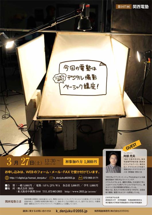2010_3.jpg
