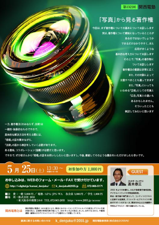 2012_06.jpg