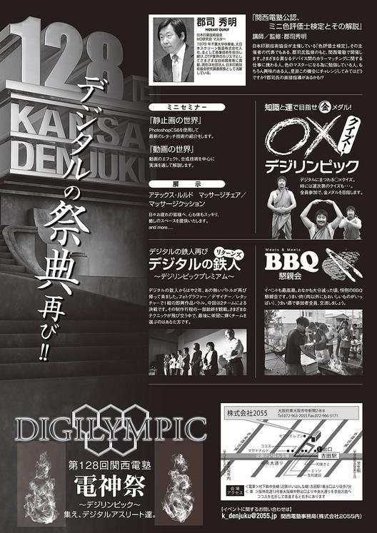 2012_07_B.jpg