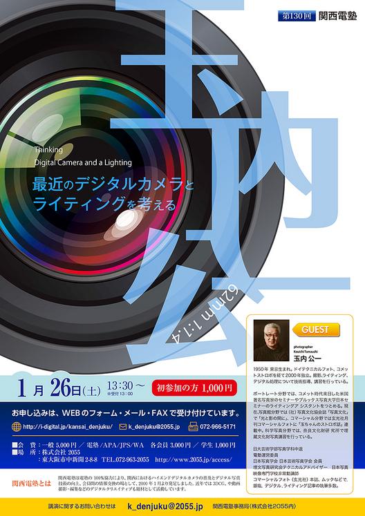 2013_01.jpg