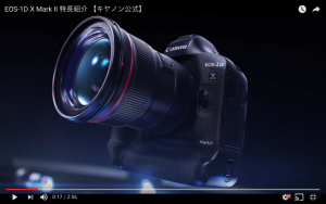 EOS-1D X Mark II 特長紹介